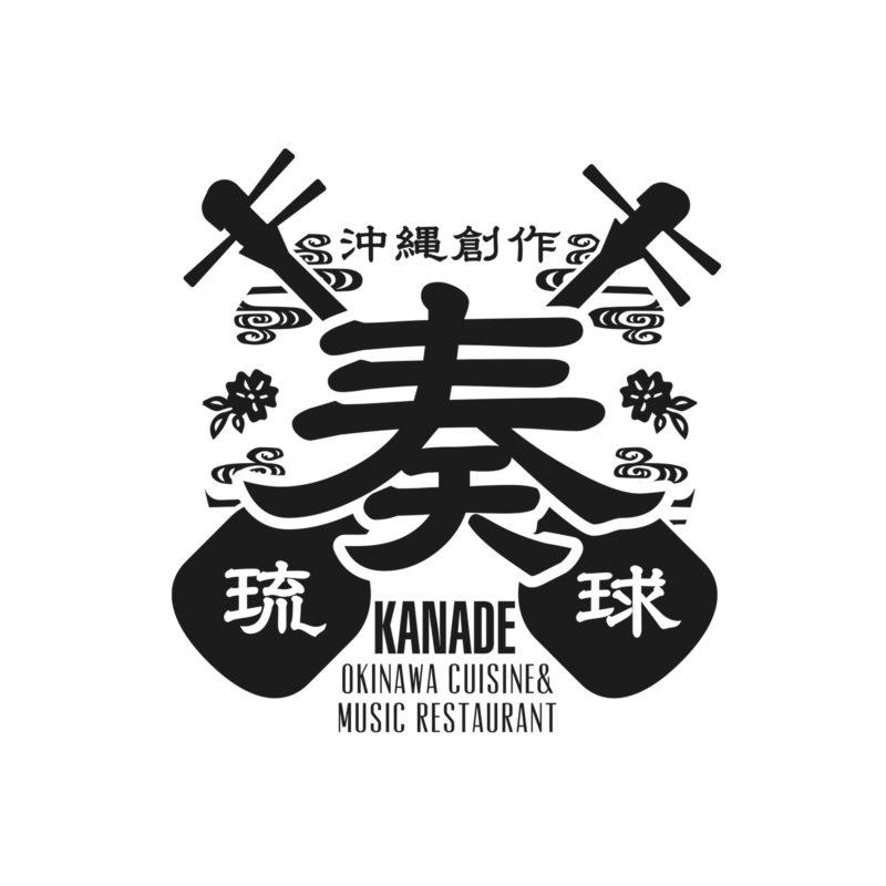 沖縄居酒屋のロゴデザイン