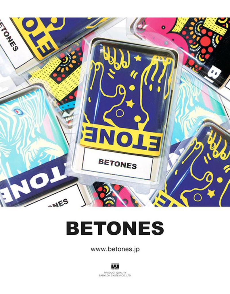 BETONESのパッケージ