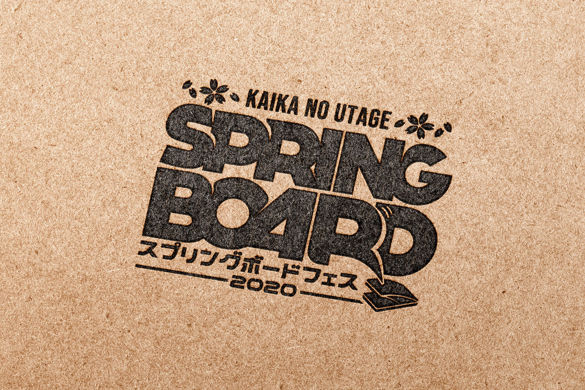 KAIKA NO UTAGE SPRING BOARD FES'2020のロゴ