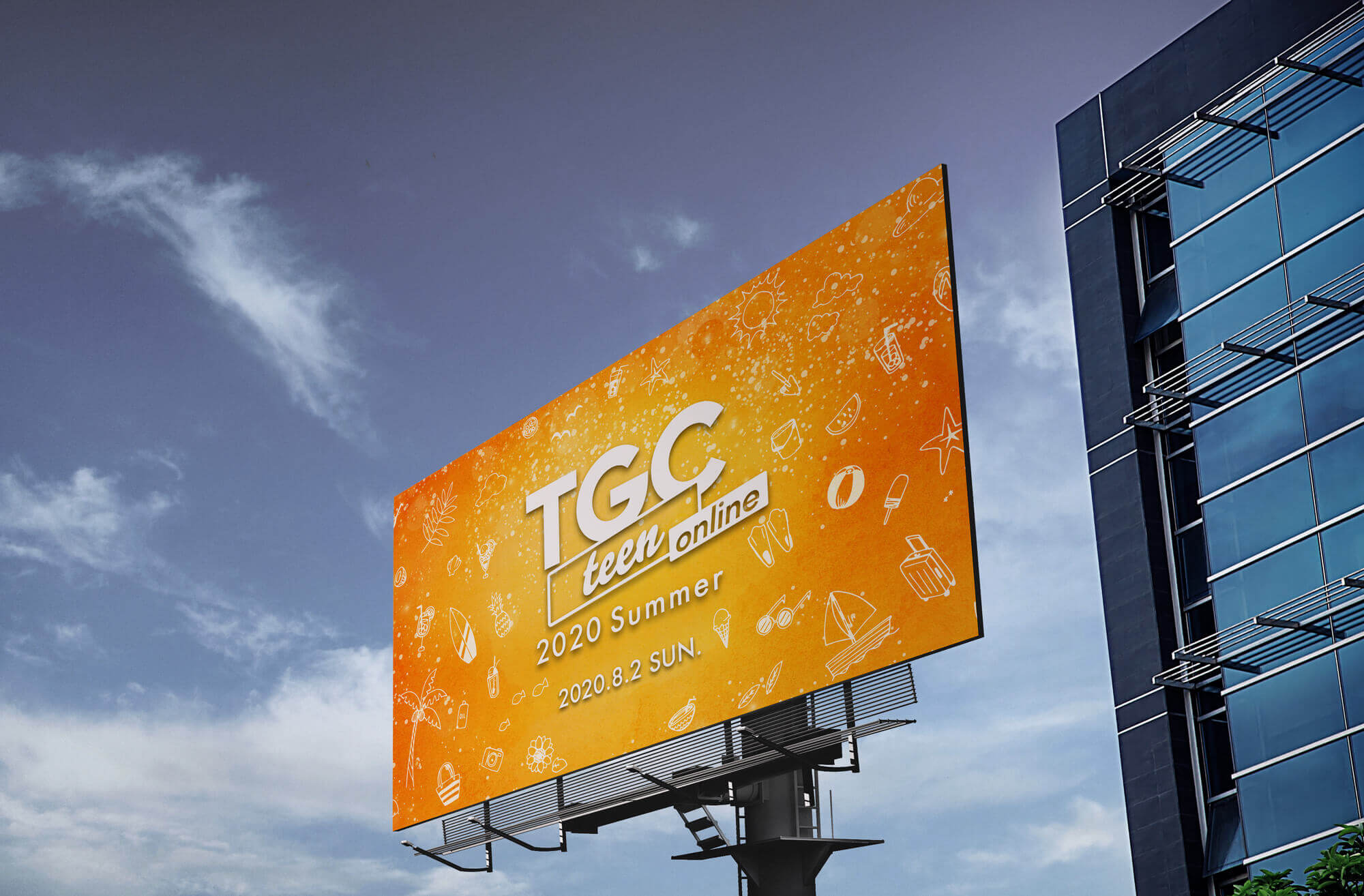 tgc teen 2020 summer
