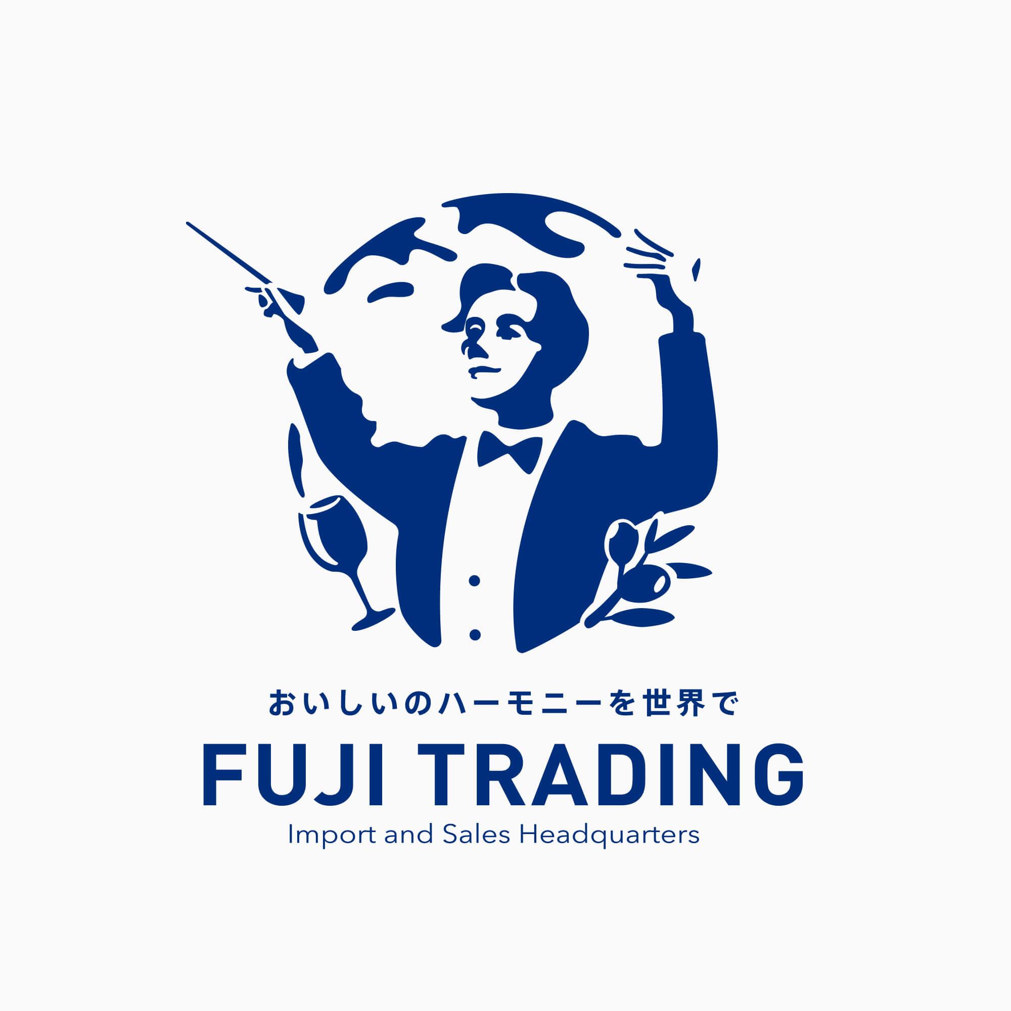 ロゴ制作実績富士貿易株式会社