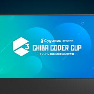 CHIBA CODER CUP LOGO DESIGN